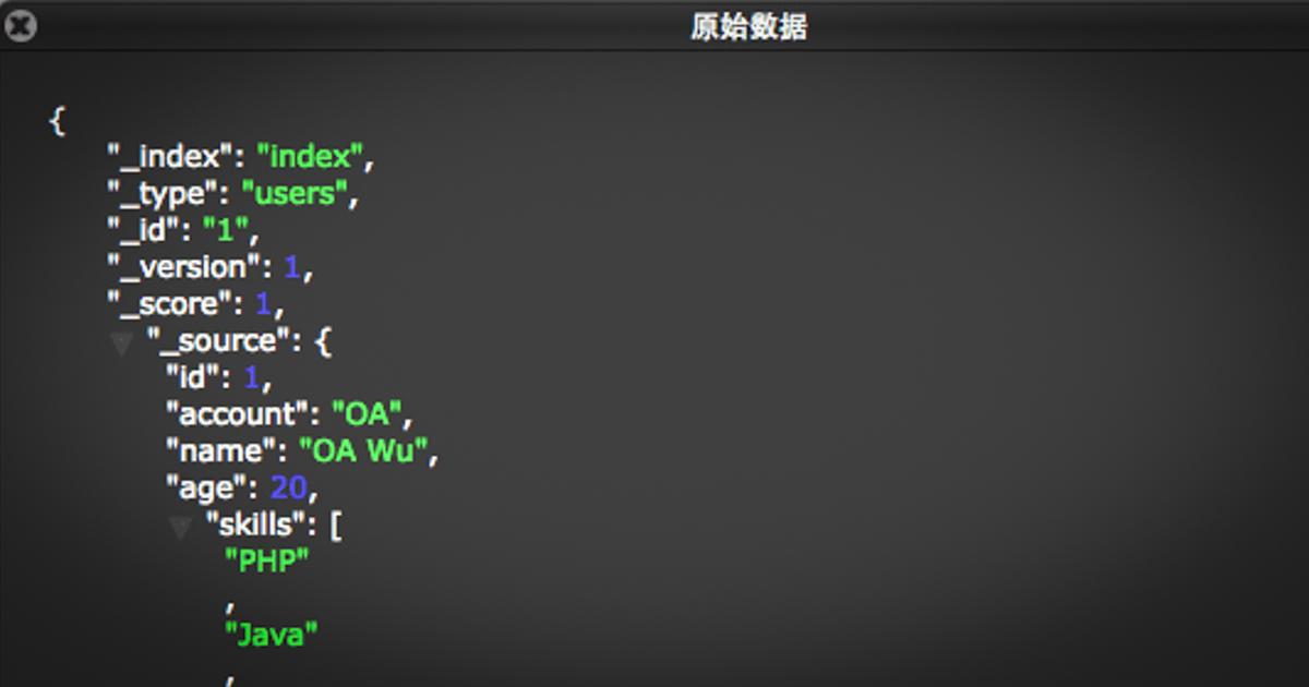 PHP 實作 ElasticSearch PDO 物件 - OA Wu's Blog