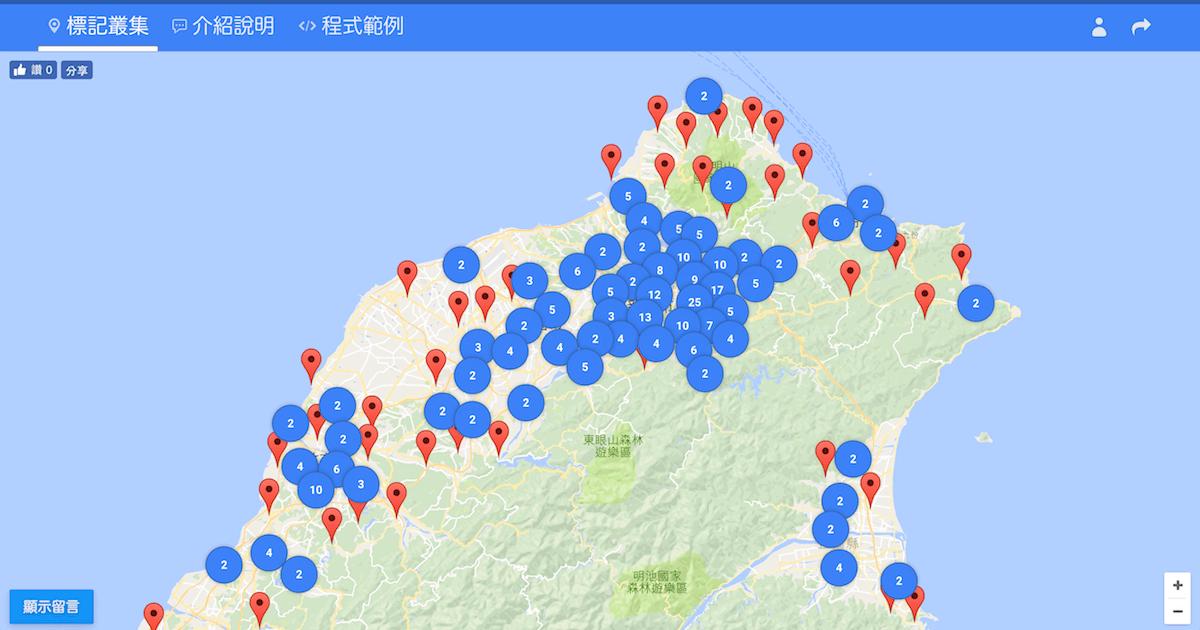 Google Maps 標記叢集 Marker Clustering - OA Wu's Blog