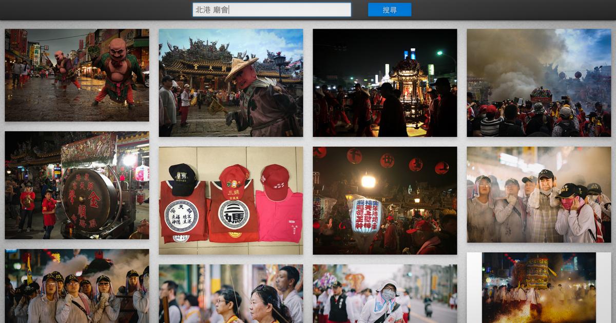 實作 Flickr API 搜尋器 - OA Wu's Blog