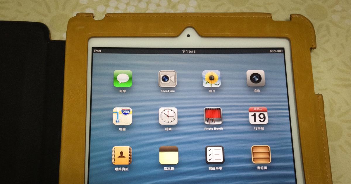 配備 Retina 顯示器的 iPad - OA Wu's Blog