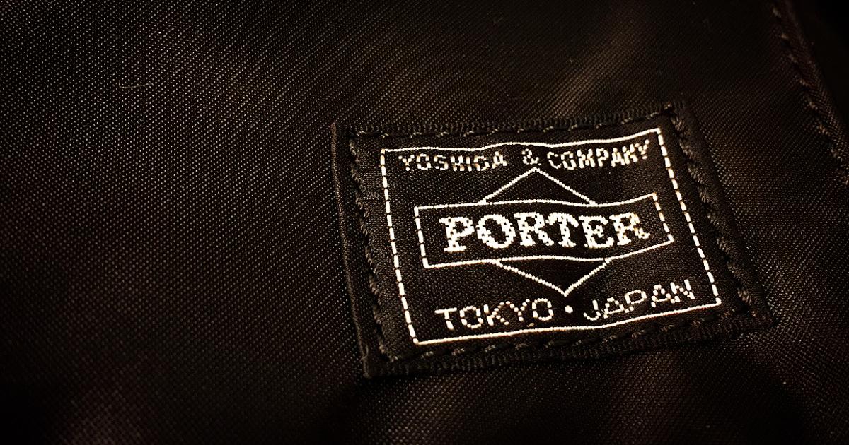 PORTER TANKER 3WAY - OA Wu's Blog