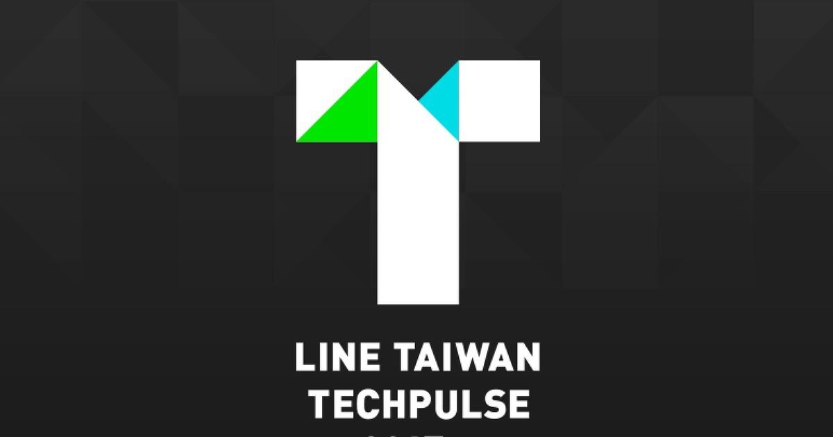 2017 LINE Taiwan TechPulse 筆記 - OA Wu's Blog