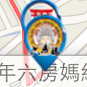 六房媽祖過爐 GPS 系統 - OA Wu's Blog