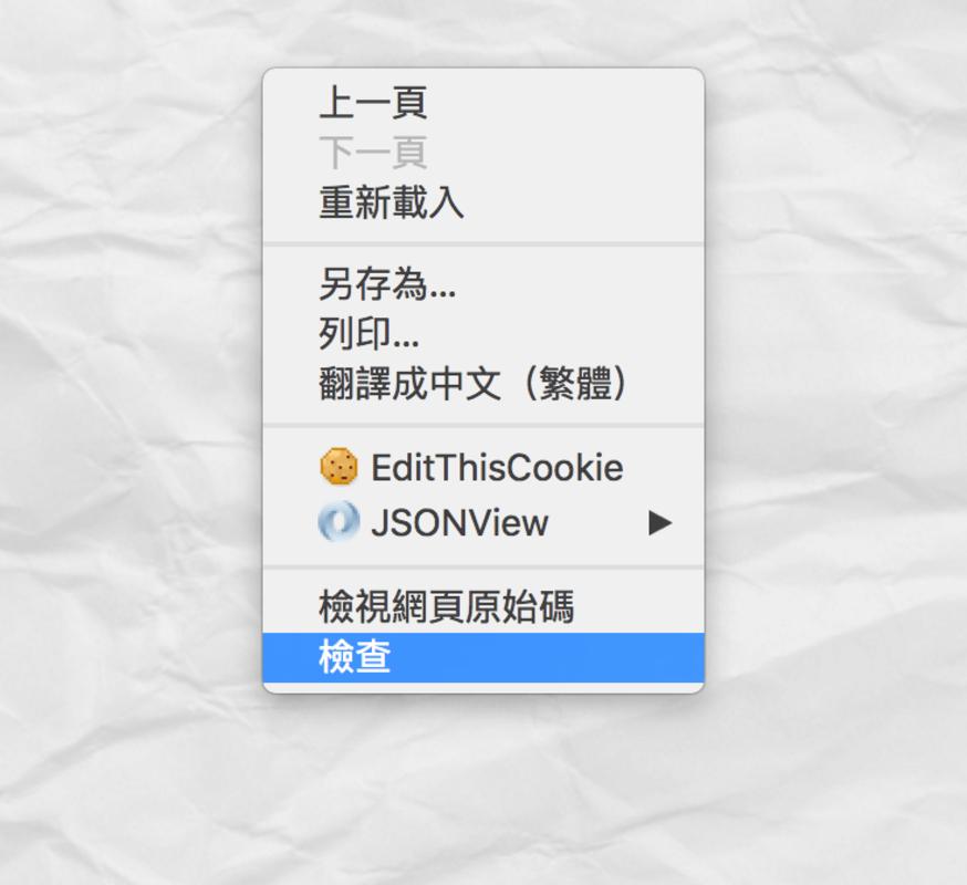 瀏覽器 Console 上畫 QR