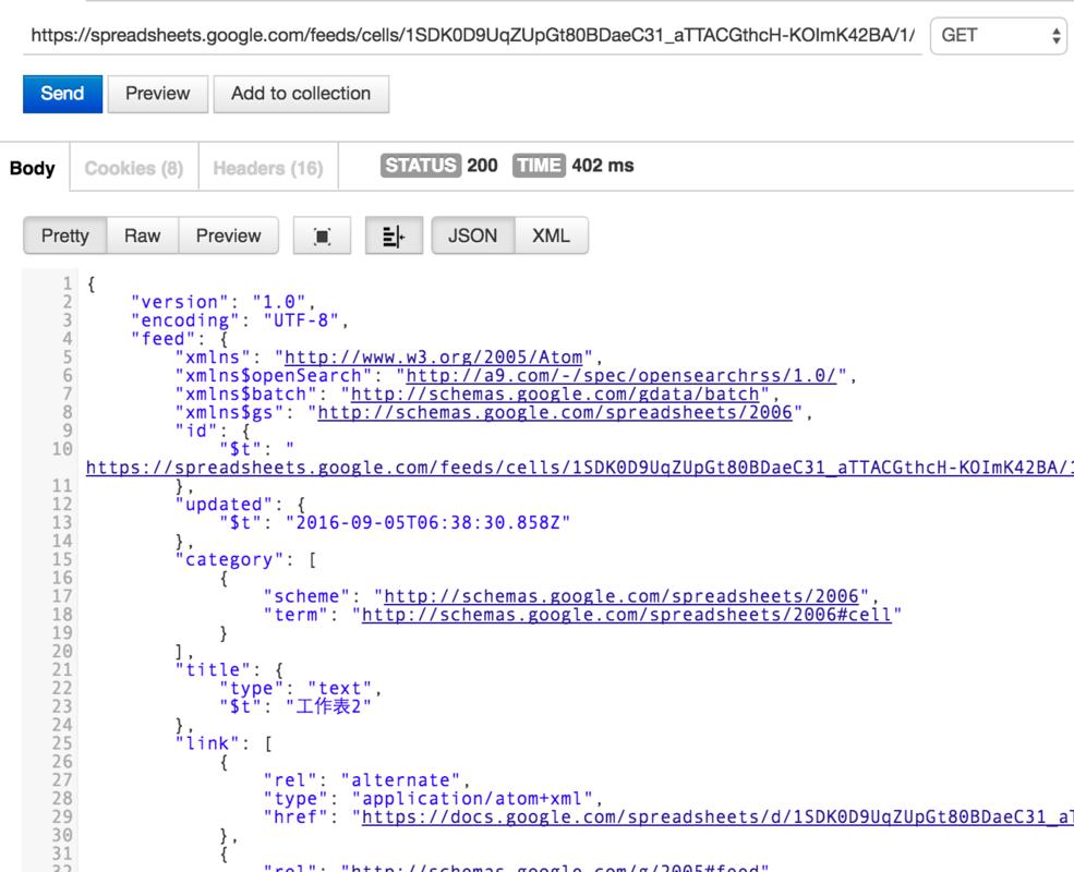 Google 試算表當資料庫並取得 API