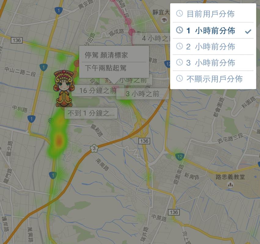 白沙屯媽祖南下進香 GPS 系統
